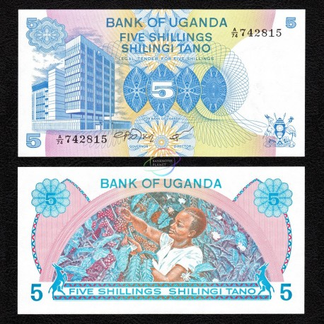 Uganda 5 Shillings, 1979, P-10, UNC