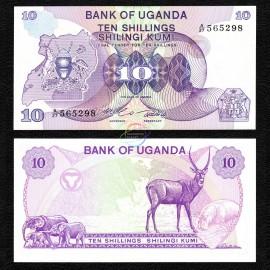 Uganda 10 Shillings, 1982, P-16, UNC