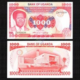 Uganda 1000 Shillings, 1983, P-23, UNC