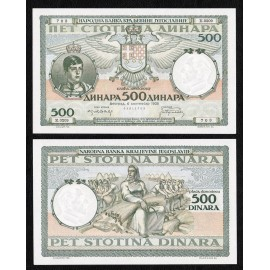 Yugoslavia 500 Dinara, 1935, P-32, UNC