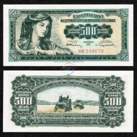 Yugoslavia 500 Dinara, 1955, P-70, UNC