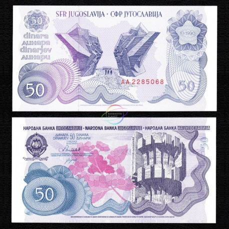 Yugoslavia 50 Dinara, 1990, P-101, UNC