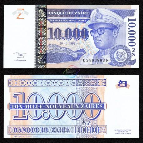 Zaire 10,000 Zaires, 1995, P-70, UNC