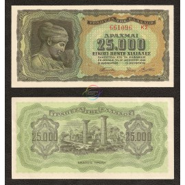 Greece 25,000 Drachmai, 1943, P-123, AU