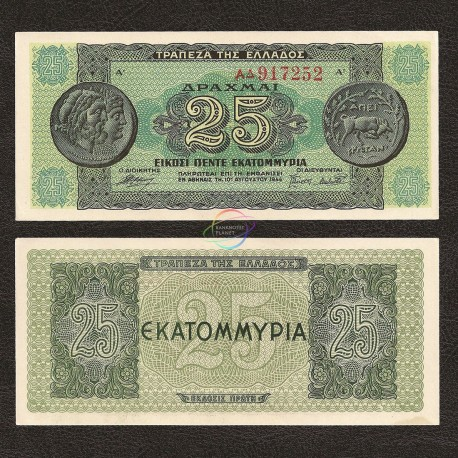 Greece 25 Million Drachmai, 1944, P-130a, UNC