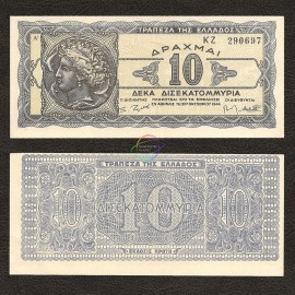 Greece 10 Million Drachmai, 1944, P-134b, UNC