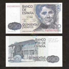 Spain 500 Pesetas, 1979, P-157, UNC