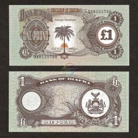 Biafra 1 Pound, 1968-69, P-5a, UNC