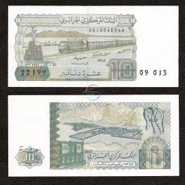 Algeria 10 Dinars, 1983, P-132, UNC