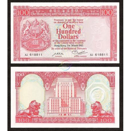 Hong Kong 100 Dollars, 1982, P-187d, UNC
