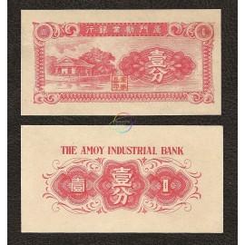 China 1 Cent, 1940, P-S1655, UNC