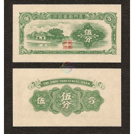 China 5 Cents, 1940, P-S1656, UNC
