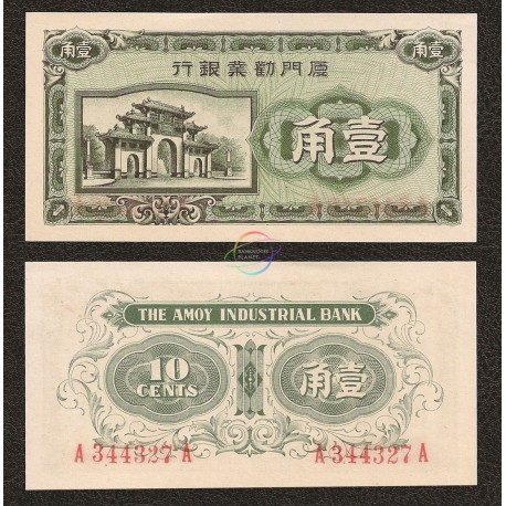 China 10 Cents, 1940, P-S1657, UNC