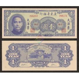 China 1 Yuan, 1949, P-S2456, UNC