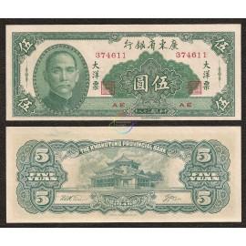 China 5 Yuan, 1949, P-S2457, UNC