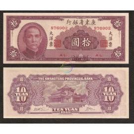 China 10 Yuan, 1949, P-S2458, UNC