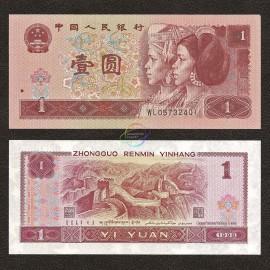 China 1 Yuan, 1996, P-884c, UNC