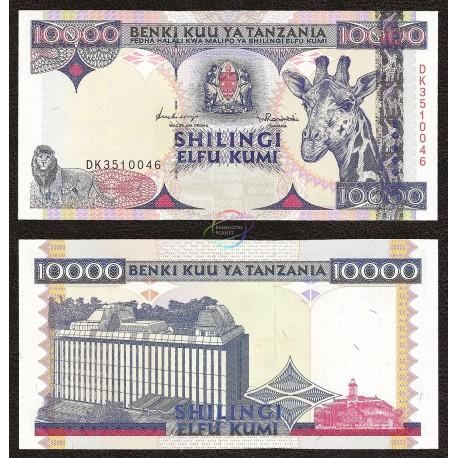 Tanzania 10,000 Shillings, 1997, P-33, UNC