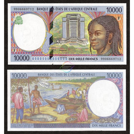 Central African States, Central African Republic 10,000 Francs, 1999, P-305F, UNC