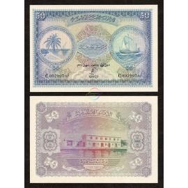 Maldives 50 Rupees, 1960, P-6b, UNC