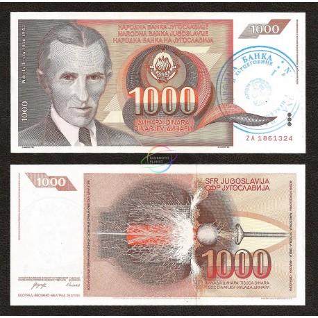 Bosnia-Herzegovina 1000 Dinara, Replacement, 1992, P-2b, UNC