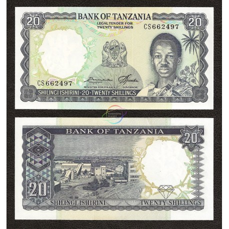 Tanzania 20 Shillings, 1966, P-3e, UNC