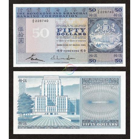 Hong Kong 50 Dollars, 1983, P-184h, UNC