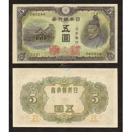 Japan 5 Yen, 1943, P-50, AUNC
