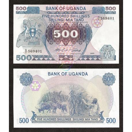 Uganda 500 Shillings, 1986, P-25, UNC