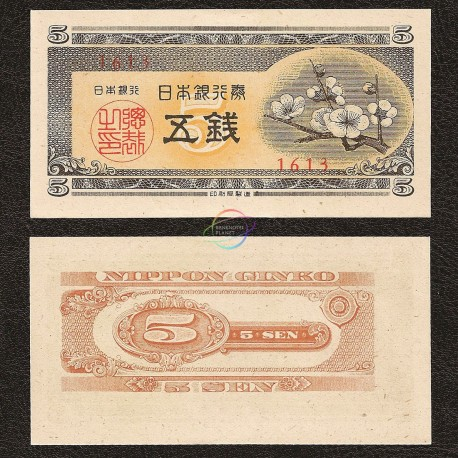 Japan 5 Sen, 1948, P-83, UNC