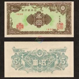 Japan 5 Yen, 1946, P-86, UNC