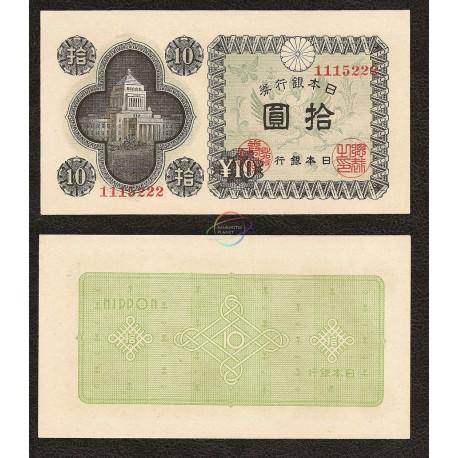 Japan 10 Yen, 1946, P-87, UNC