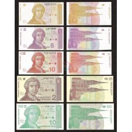 Croatia 1, 5, 10, 25, 100 Dinara Set 5 PCS, 1991, P-16, 17, 18, 19, 20, UNC