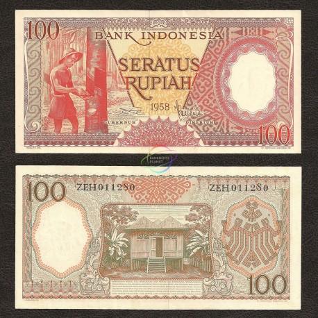 Indonesia 100 Rupiah, 1958, P-59, UNC