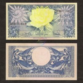 Indonesia 5 Rupiah, 1959, P-65, UNC