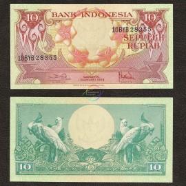 Indonesia 10 Rupiah, 1959, P-66, UNC
