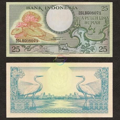 Indonesia 25 Rupiah, 1959, P-67, UNC