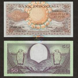 Indonesia 50 Rupiah, 1959, P-68, UNC