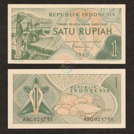 Indonesia 1 Rupiah, 1960, P-76, UNC
