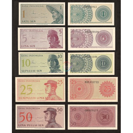 Indonesia Set 5 PCS 1, 5, 10, 25, 50 Sen, 1964, P-90, 91, 92, 93, 94, UNC