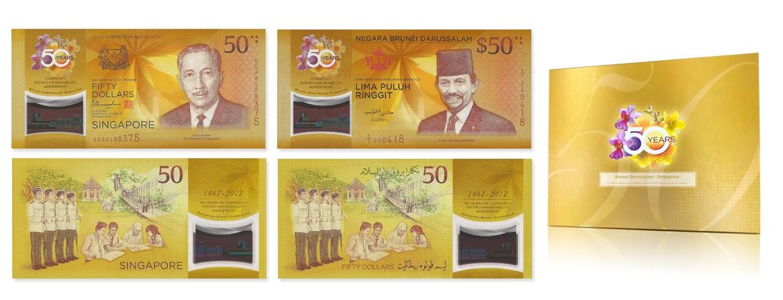 Singapore Brunei 2017 50th Anniversary CIA Commemorative Issue