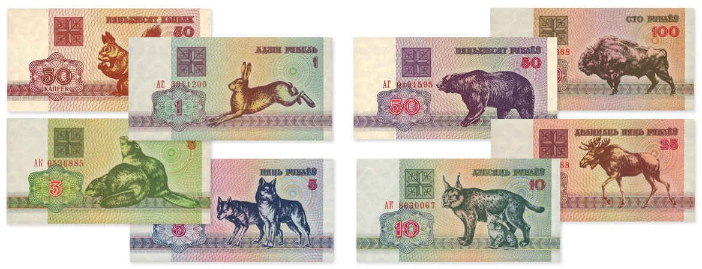 Belarus Animal Set 8 PCS 50 Kapeek - 100 Rubles 1992 UNC