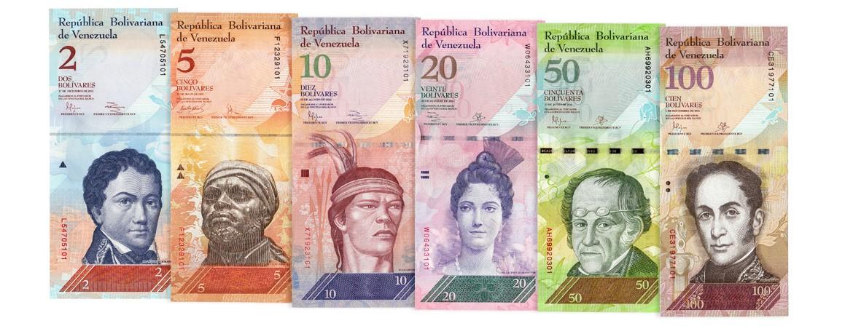 Venezuela Set 6 PCS 2, 5, 10, 20, 50, 100 Bolivares